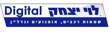 לוי יצחק