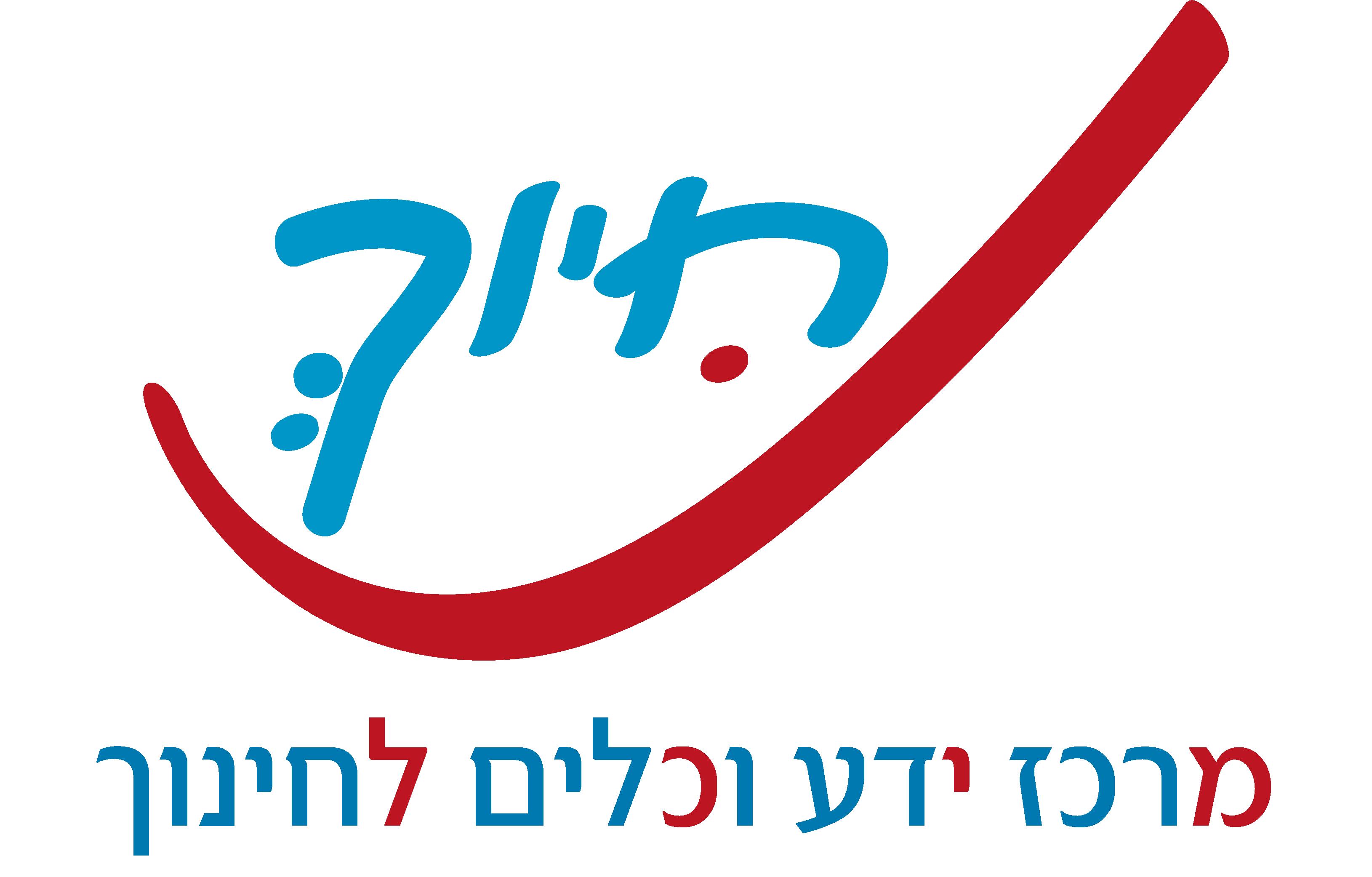 פרסום לוגו