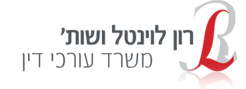 logo-transparent_heb